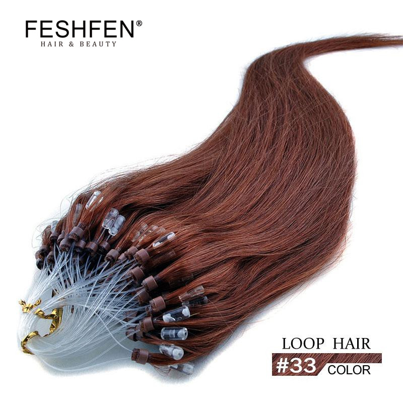"14"" #33 Dark Auburn Straight Micro Loop 100% Remy Hair Human Hair Extensions-100 strands, 1g/strand"