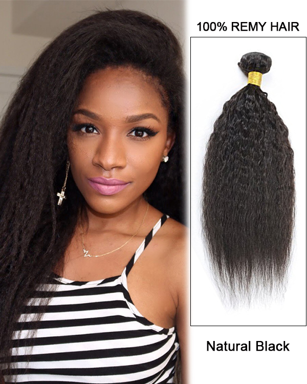 "16"" Natural Black Kinky Straight Brazilian Remy Hair Weave Weft Human Hair Extension"