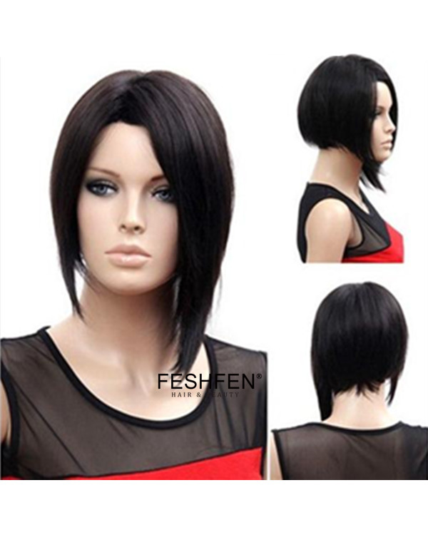 Rihanna Short Black Straight Wigs Synthetic Hair Wig